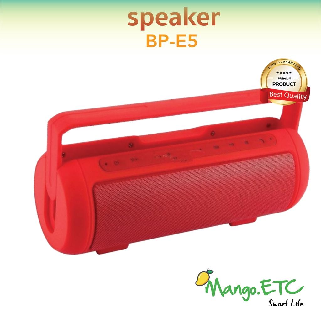 ลำโพง / บลูทธ / แบบหูหิ้ว รุ่น E5 / เสียงดังมากๆ / เบสหนัก 100 %ลำโพงบรูทูธ ขยายเสียง Easy and Perfect