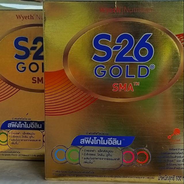 นม s-26gold สูตร1 ของใหม่