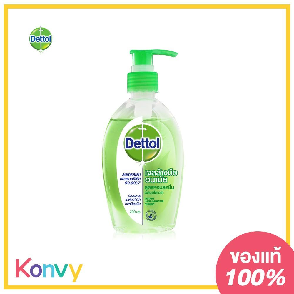 เจลแอลกอฮอล์ Dettol Instant Hand Sanitizer 200mlเจลล้างมือ