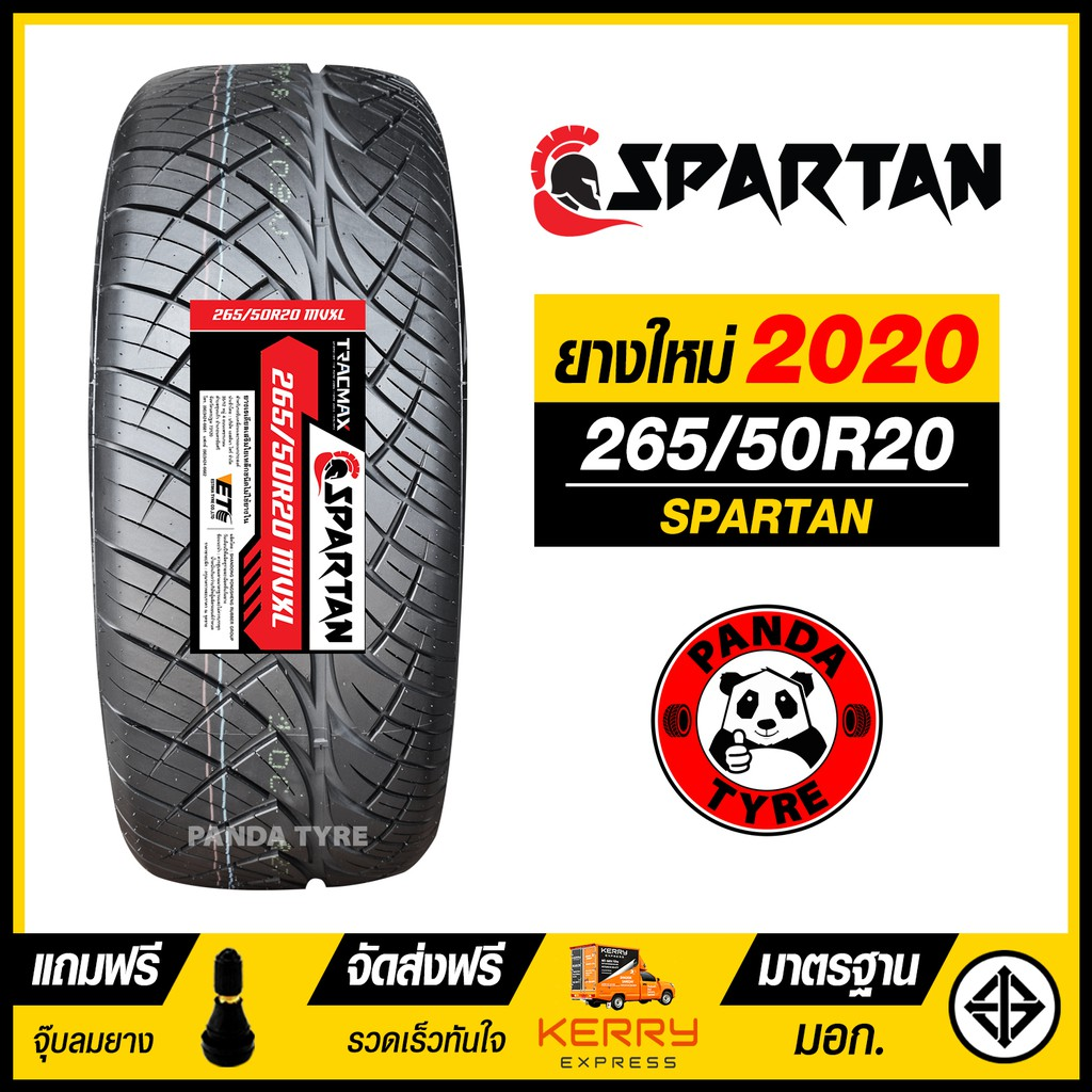 ยางรถยนต์ TRACMAX 265/50R20 (ขอบ20) รุ่น SPARTAN จำนวน 1 เส้น (ยางใหม่ปี 2020)