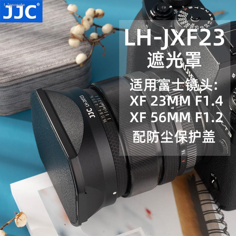 camera lens►◕☃ฮูดเลนส์ JJC เหมาะสำหรับเลนส์ Fuji XF23mmF1.4 XF56F1.2R APD โฟกัสคงที่ XT30 XH1 XT4 กล้อง X-T4 62mm