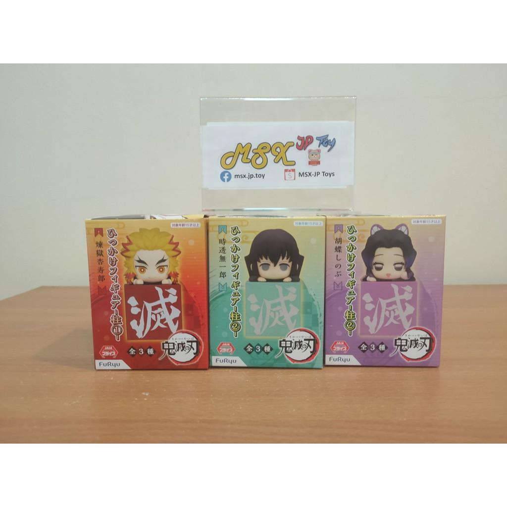 Kimetsu no yaiba figure - Hook Figure Shinobu, Muijiro, Rengoku Kyojuro