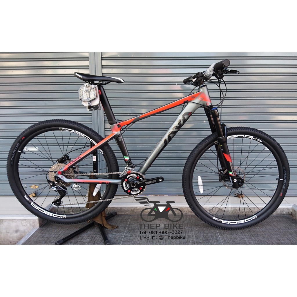 รถจักรยานเสือภูเขา Java 650Bรุ่น SUOH3 ชุดขับ SLX-22sp