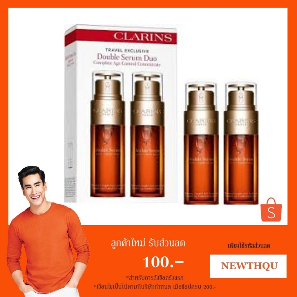 ( new package 2017 ) Clarins Double Serum 50 ML *2 ขวด