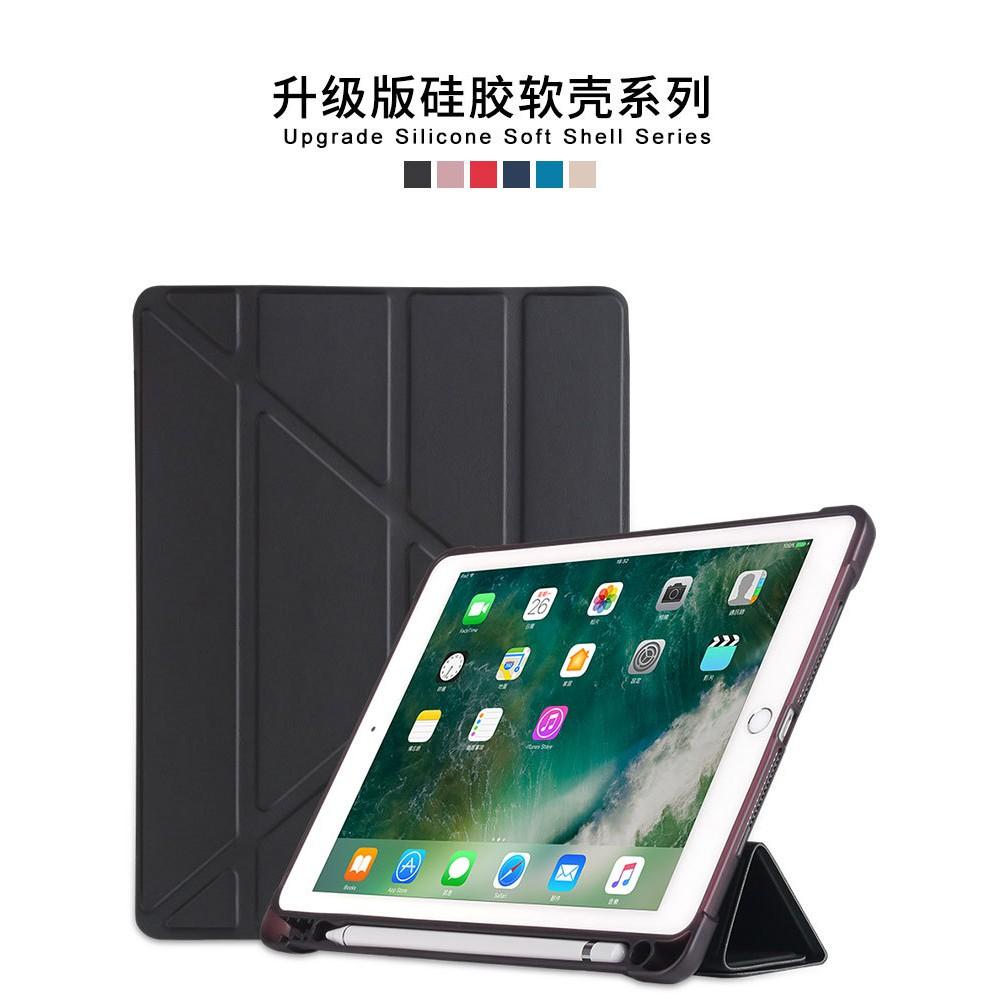 เคส iPad gen8 , 10.2 , 9.7 2018 , gen7 , gen6 , air3 , mini 5 ใส่ปากกาได้ Apple Pencil เคสไอแพด ( ปกตัวY ) อ่านก่อนซื้อ