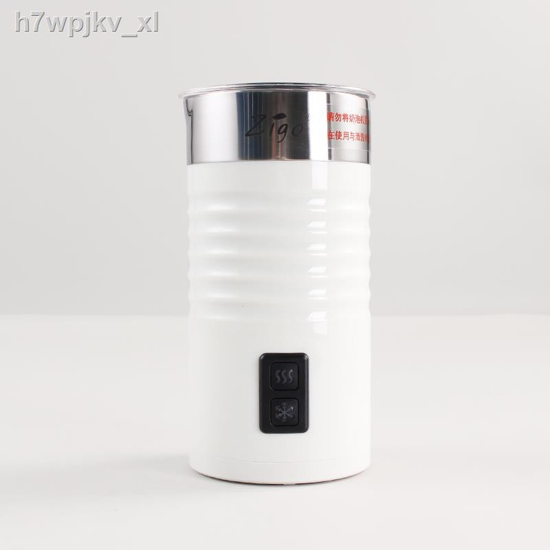 ถ้วยกาแฟ  ☢✧zigo เครื่องทำฟองนมไฟฟ้าอัตโนมัติแบบร้อนและเย็นแบบใช้คู่เครื่องทำฟองนมถ้วยกาแฟแฟนซี