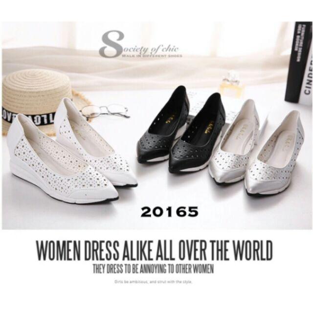 💦 รองเท้าคัชชูหัวแหลมสุขภาพ 20165.soc