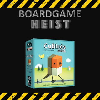Cubirds / คิวเบิร์ด [Thai Edition] [BoardGames]