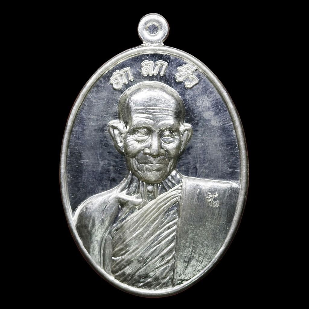 เหรียญ ฮก ลก ซิ่ว หลวงปู่บุญ ธัมมธีโร เนื้อเงิน