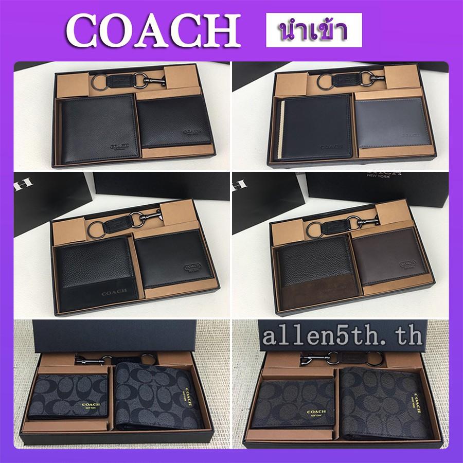 กระเป๋าสตางค์ Coach แท้ F74974 F74688 F36679 F74586 กระเป๋าสตางค์ผู้ชาย / กระเป๋าสตางค์ใบสั้น / กระเป๋าสตางค์หนัง