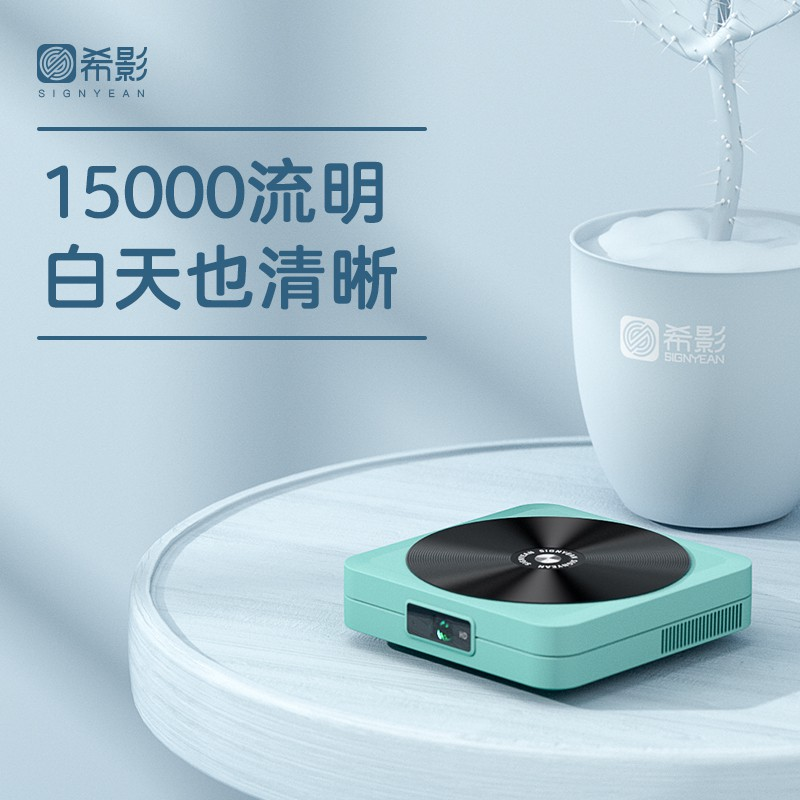 ▤✘♛Xiying 2020 ใหม่โทรศัพท์มือถือสมาร์ทโปรเจ็กเตอร์ 1080P ในบ้านห้องนอนขนาดเล็กฉายตรงเวลากลางวัน 4K ความละเอียดสูงพิเศษ