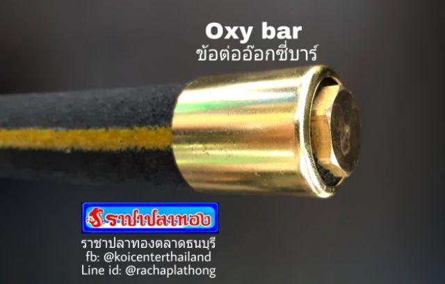 Oxibar
