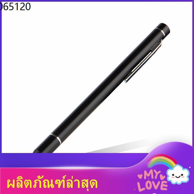 ปากกาทัชสกรีน ปากกาไอแพด ไอแพด apple pencil applepencil ✴Stylus Stylus Apple iPad 5/6 Air2 / 1 แท็บเล็ต A1566 Active Cap