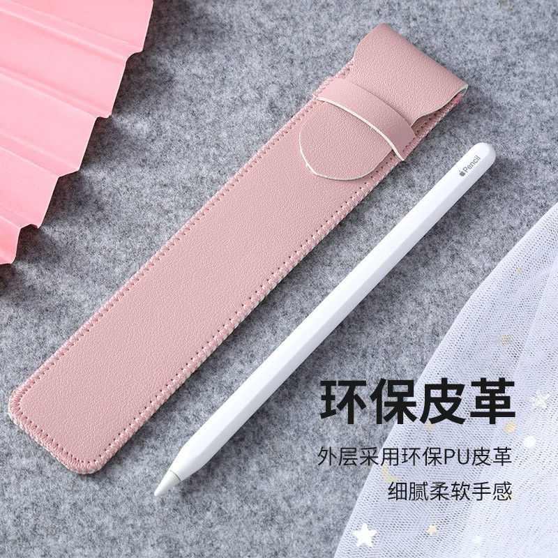 touch pen○❧Apple pen ApplePencil generation protective cover ipencil pen cover drawing world stylus tip cover leather ca