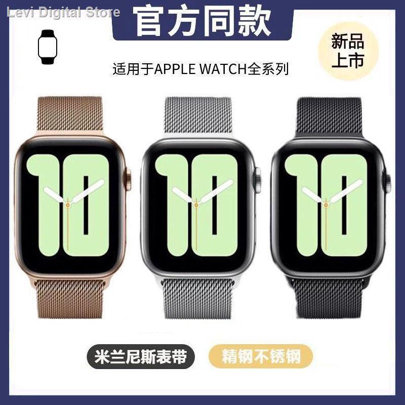 【อุปกรณ์เสริมของ applewatch】♤∏สาย Applewatch ที่ใช้งานได้สาย iwatch S6 / 5/4/3 รุ่น SE มิลานโลหะสายนาฬิกา Apple