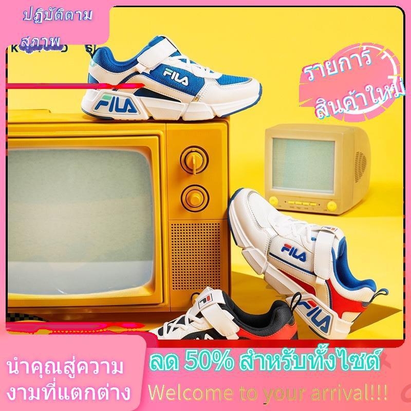 ✸▲☇[แนะนำโดย Wei Ya] FILA รองเท้าเด็กรองเท้ากีฬาเด็กผู้ชายและเด็กผู้หญิงปี 2020 รองเท้าวิ่งเด็กใหม่