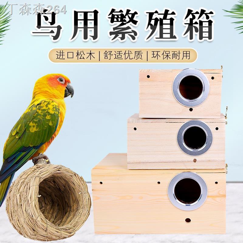 ▼รังนกนกฟินิกซ์ดำกล่องเพาะพันธุ์นก บันไดสวิง รังนกฟักไข่ กรงนก อุปกรณ์เสริม ไม้ อบอุ่น