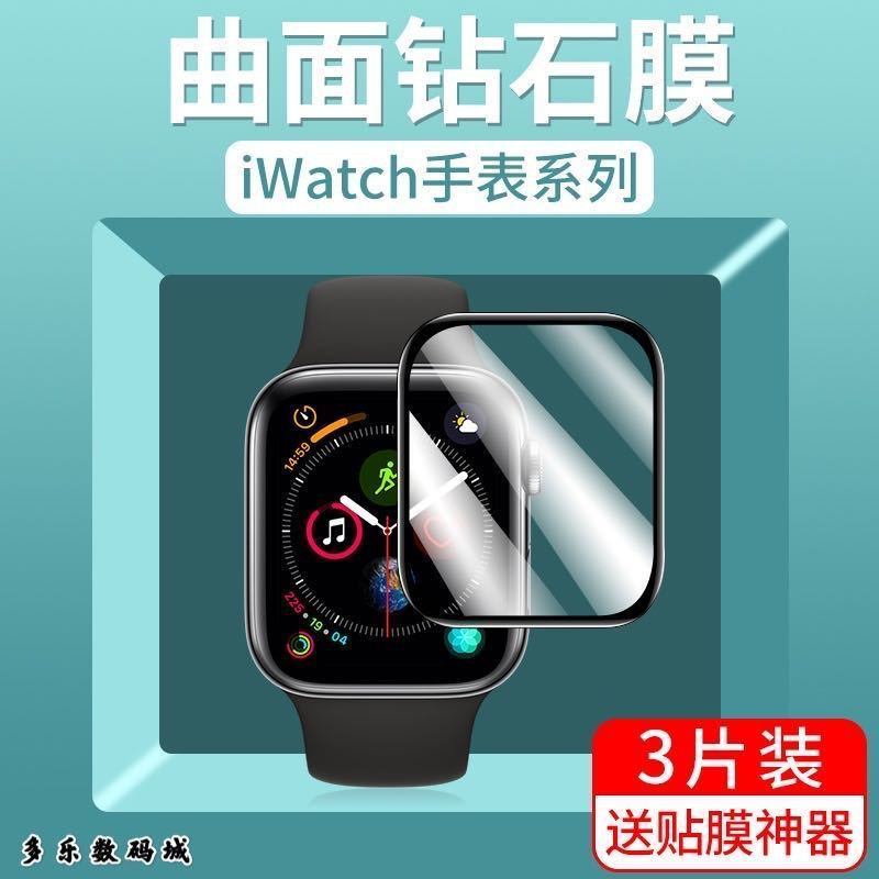 🍏ติดต่อฝ่ายบริการลูกค้าก่อนสั่งซื้อสินค้า🍏 เหมาะสำหรับApplewatchภาพยนตร์iwatch5/6แอปเปิ้ลดูฟิล์มนิรภัยแบบเต็มหน้าจอwatch