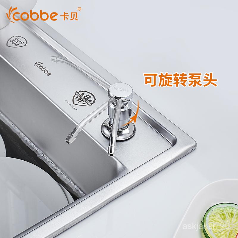 ที่กดน้ำยาล้างจาน★Cabeครัวอ่างล้างจานตู้ทำสบู่