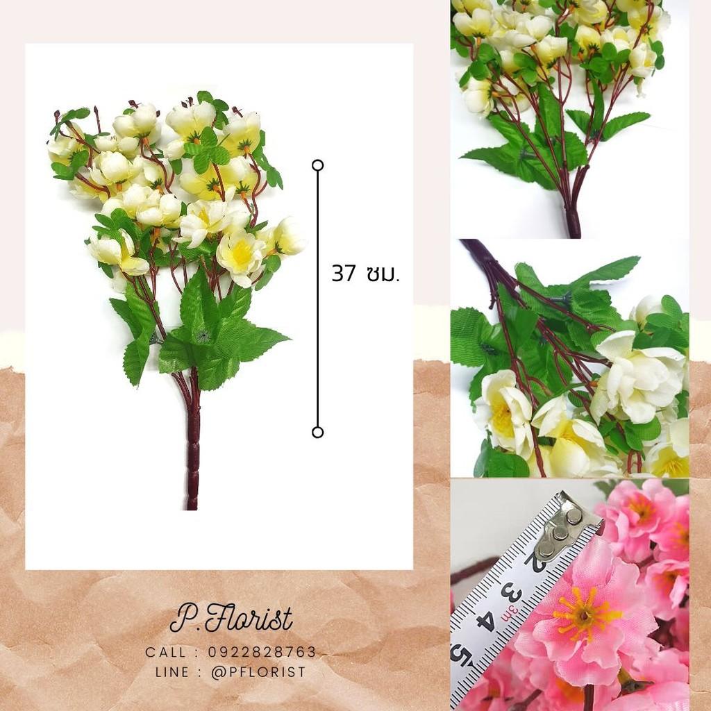 ☢ↂซากุระ ช่อดอกซากุระ ดอกซากุระ ซากุระปลอม ดอกไม้ประดิษฐ์ ดอกไม้ปลอม ตกแต่งบ้าน พร็อพถ่ายรูป (สินค้าพร้อมส่ง)