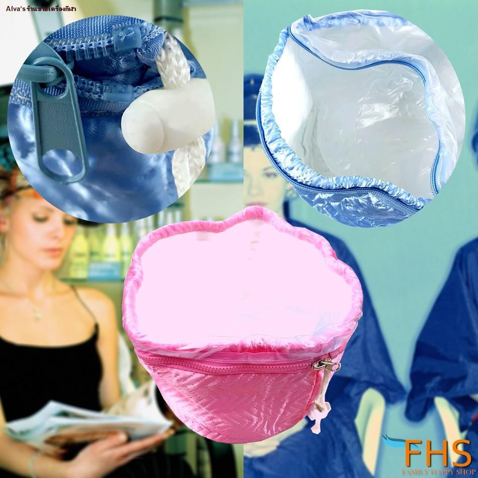 ✥หมวกอบไอน้ำTHERMO CAP TV หมวกอบไอน้ำ ช่วยบำรุงผม ทำให้ผมดูมีน้ำหนก ทำเอ งได้ที่บ้าน คละสี (ระบบไฟฟ้า) สะดวกประหยั