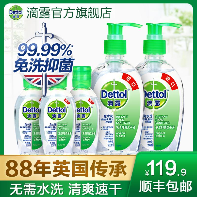 แอลกอฮอลลางมอ เจลล้างมือหยดล้างทำความสะอาดมือเด็กบ้านต้านเชื้อแบคทีเรียแบบพกพาแอลกอฮอล์COD