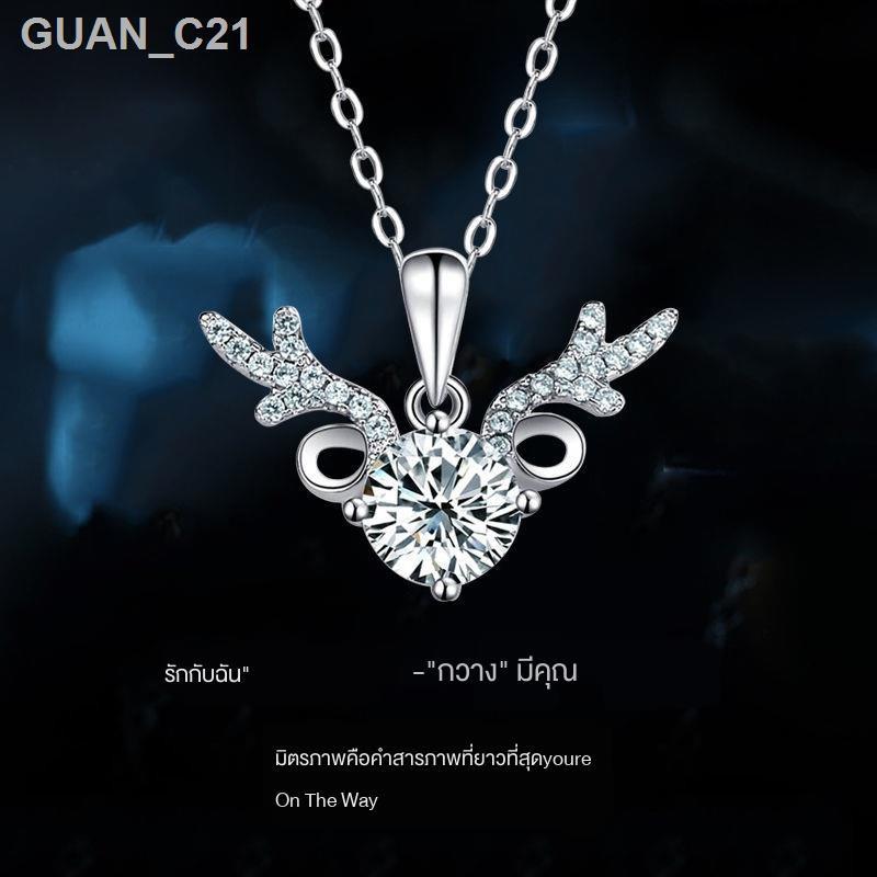 🙃ลดราคา🙃❖▦✙สร้อยคอทองคำขาว PT950 แท้หญิงเพชร Moissan ทองคำขาว 18K วันเกิดแฟนของขวัญคริสต์มาสสำหรับแฟน