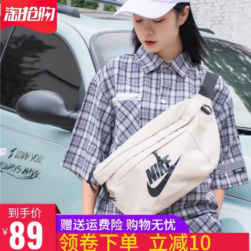 Nike กระเป๋าสะพาย Nike ของแท้ Wang Yibo กระเป๋าคาดหน้าอกเดียวกันวิ่งออกกำลังกายกระเป๋ากีฬามัลติฟังก์ชั่ชายและหญิงกระเป๋า