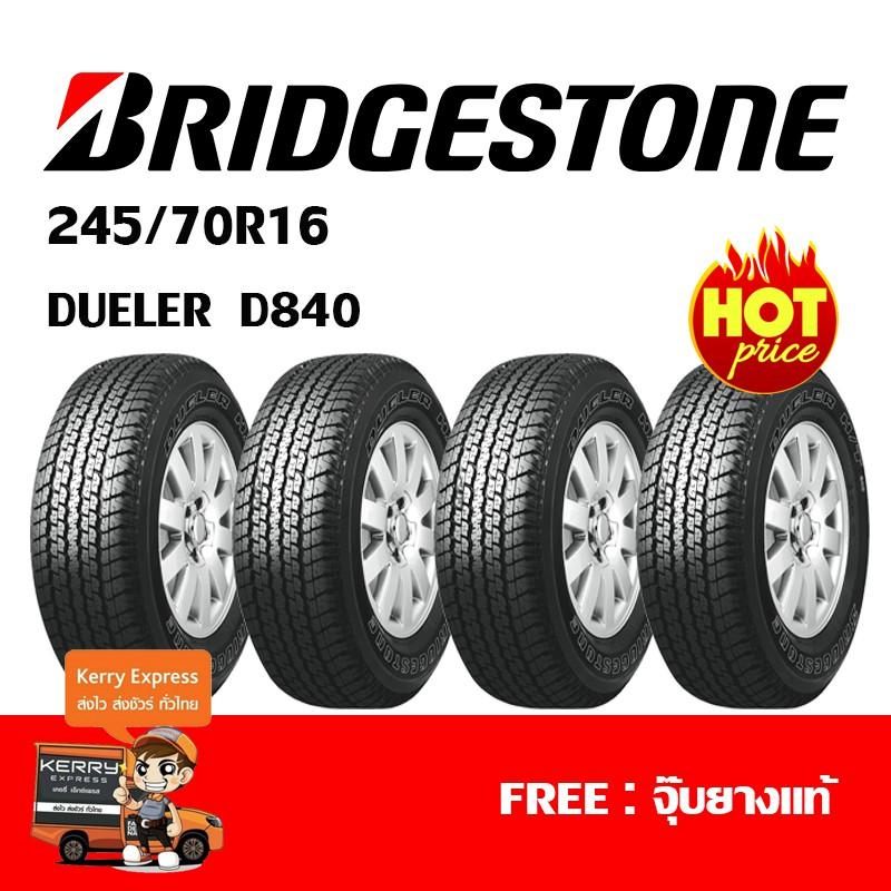 245/70R16  Bridgestone D840 ชุดยาง