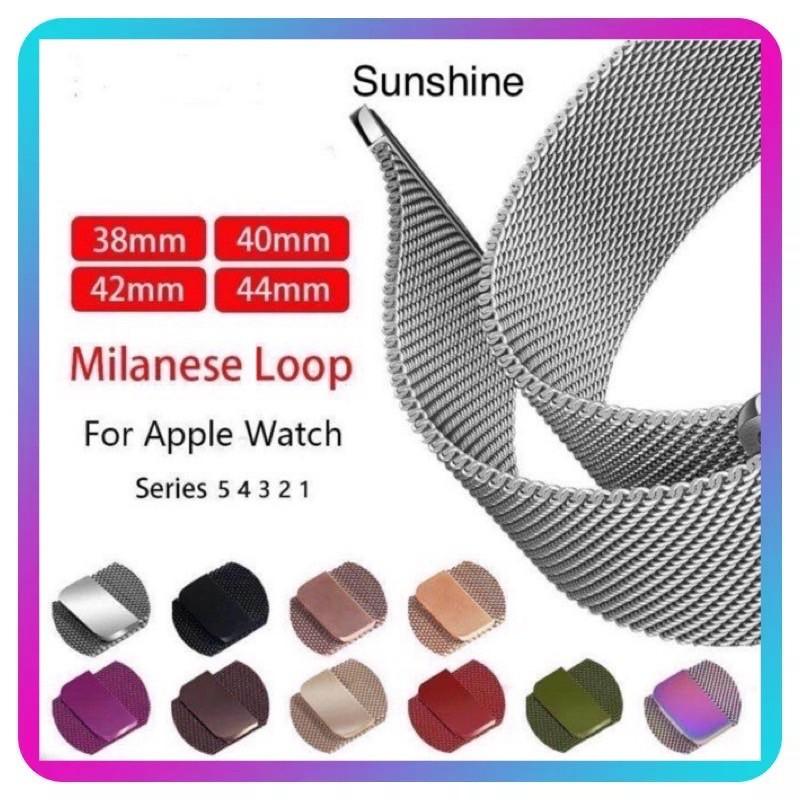 สายเปลี่ยนนาฬิกาข้อมือ Apple Watch Band Milanese Loop Series 1 2 3 4 5 6 SE 44 มม 40 มม 38 มม 42 มม สาย applewatch 6 se