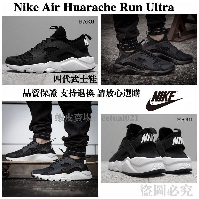 2d6e0d6c4dea KSK  NIKE AIR HUARACHE RUN ULTRA Wallace 4-generation breathable running  shoes for dark red men