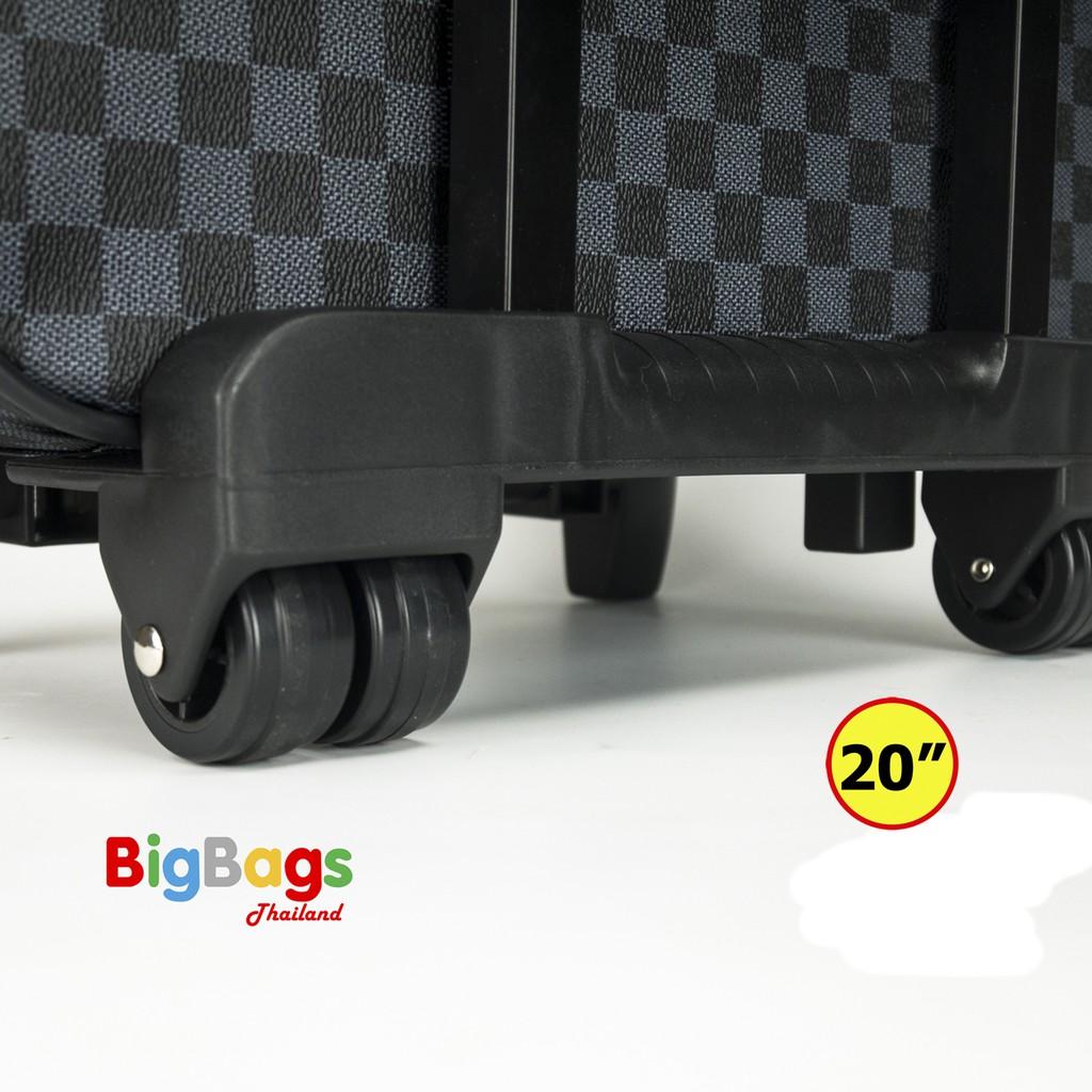 BigBagsThailand กระเป๋าเดินทาง ล้อลาก เซ็ทคู่ 2 ใบ ระบบรหัสล๊อค 20 นิ้ว/14 นิ้ว รุ่น 4420 d4bM