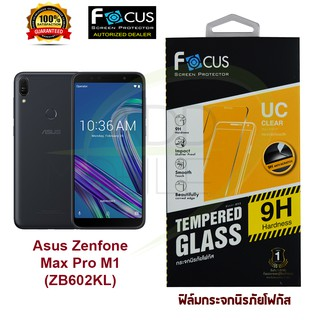 Review FOCUS ฟิล์มกระจกนิรภัย Asus Zenfone Max Pro M1 (ZB602KL) (TEMPERED GLASS)ไม่เต็มหน้าจอ