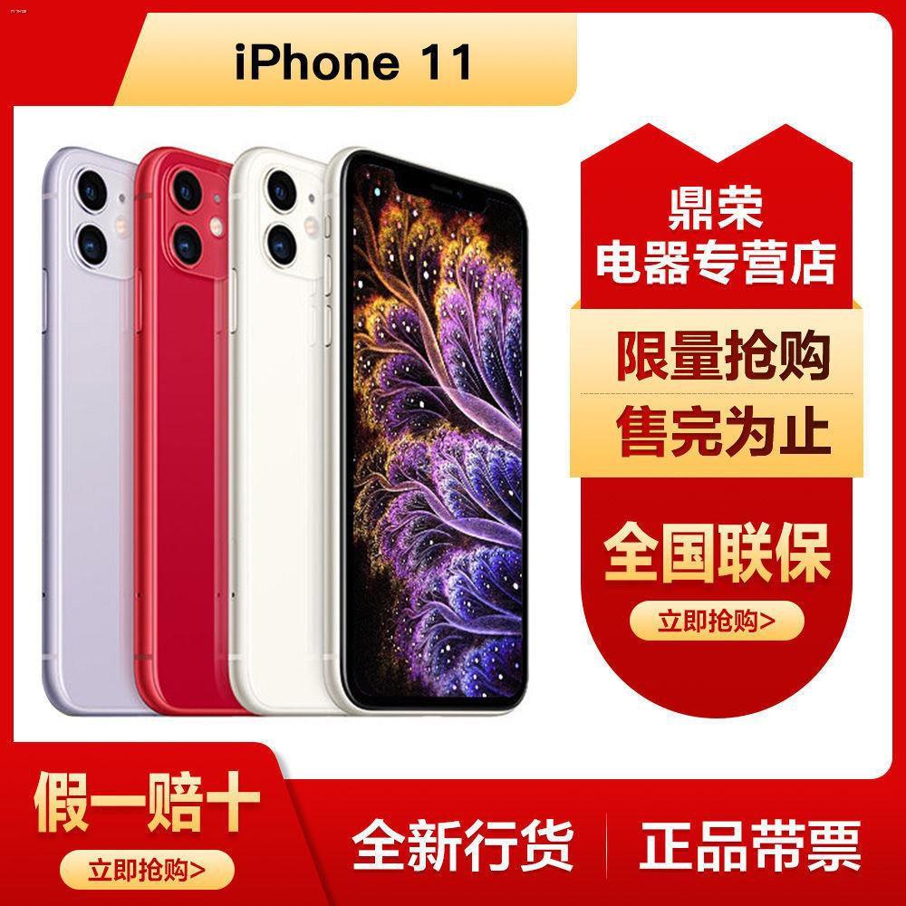 ❏✁☎เหมือนเดิมแท้] Apple Apple iPhone 11 เต็ม Netcom 4G โทรศัพท์มือถือ 128GB ตัวย่อรุ่นไม่มีอุปกรณ์เสริม