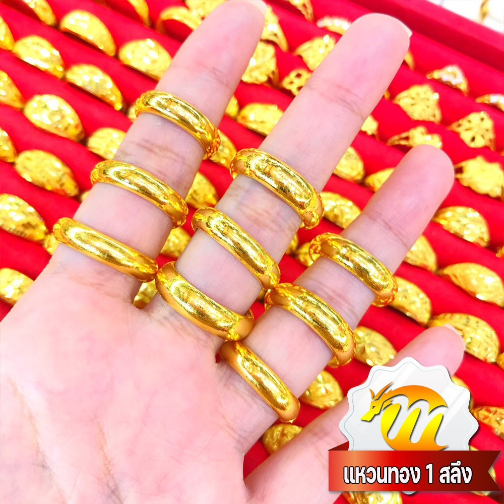 ราคาไม่แพงมาก┋❁MKY Gold แหวนทอง 1 สลึง (3.8 กรัม) ลายปลอกมีด แหวนเลี้ยง ทอง96.5% ทองคำแท้*