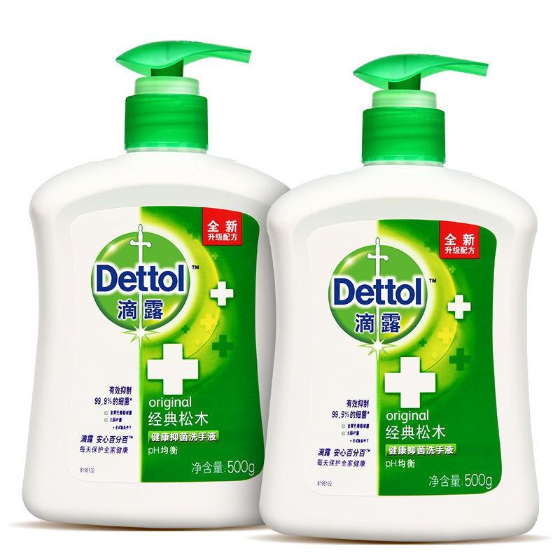 ∋Dettol Health Antibacterial Hand Sanitizer Household Sterilization Clean Hand Sanitizer Press น้ำหอมขวด เจลล้างมือฆ่าเช