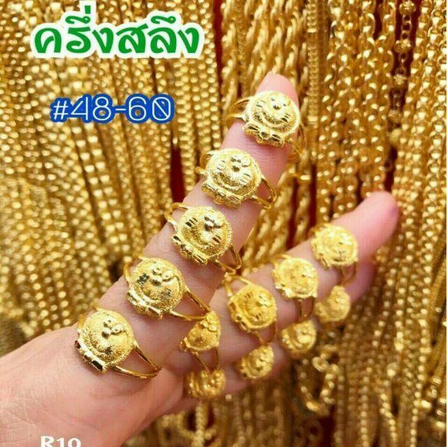 แหวน/สร้อยคอ/ข้อมือ ทองแท้ น้ำหนักครึ่งสลึง/1กรัม/0.6กรัม
