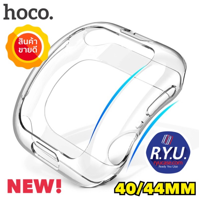 40/44MM!Hoco Clear Crystal TPU Case For Apple Watch 40/44mm Series 4 ของแท้นำเข้า