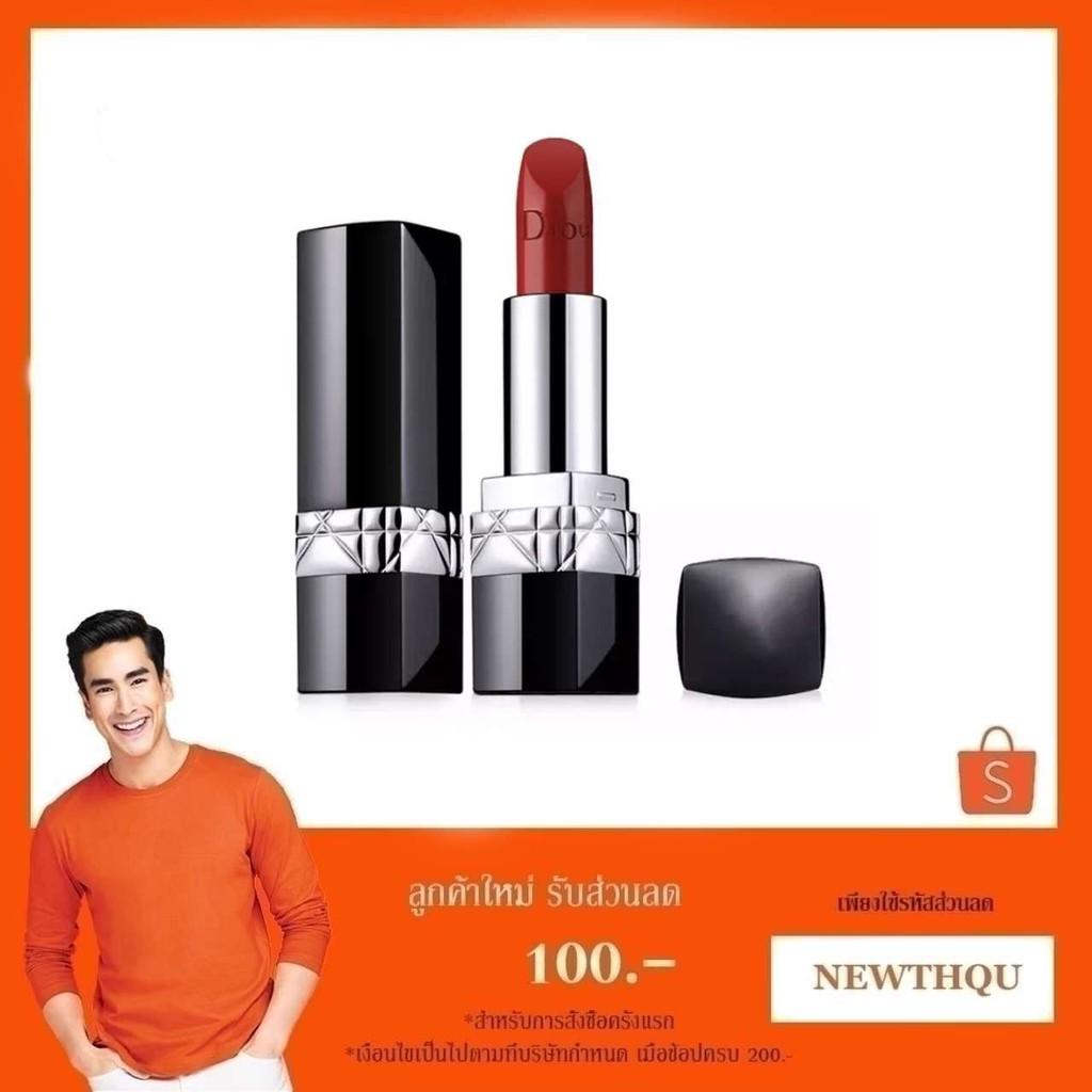 Dior rouge   matte lipstick 1.4g.  #999  ลิปเบอร์ 999