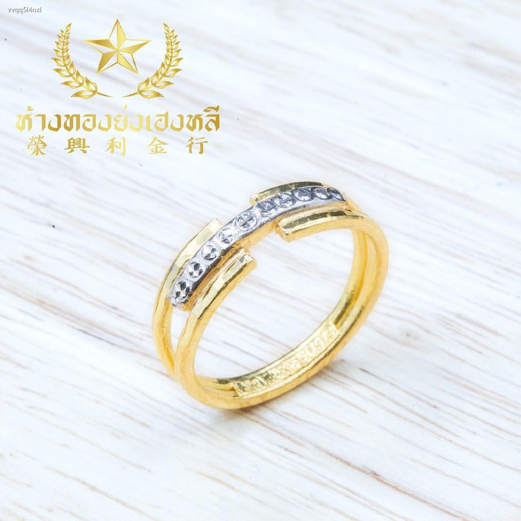 ราคาต่ำสุด℡✻⭐ แหวนทองแฟนซี น้ำหนักครึ่งสลึง
