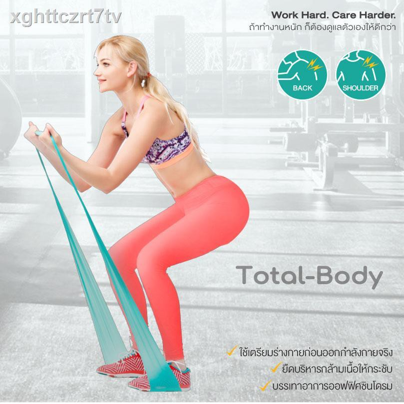 🔥การเคลื่อนไหว🔥❀♠Bewell Stretch Band / ยางยืดออกกำลังกาย สำหรับโยคะหรือกายภาพบำบัด พกพาสะดวก