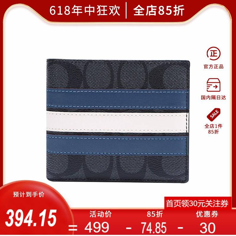 【กล่องของขวัญ】COACH/กระเป๋าสตางค์ผู้ชาย COACH ใบสั้นCกระเป๋าใส่เหรียญพิมพ์ลายพร้อมคลิปการ์ด74993