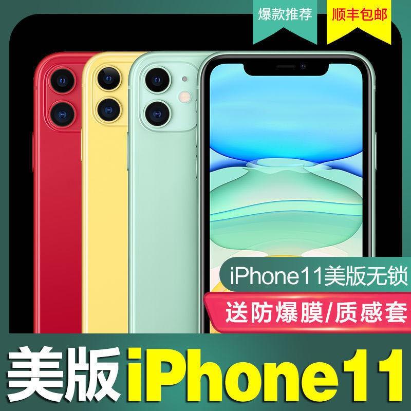 อุปทานโดยตรงจากโรงงาน⊙iPhone มือสอง Apple 11pro max ของแท้โดยไม่ต้องล็อครุ่น Netcom 99 สมาร์ทโฟน 4G รุ่นใหม่ของสหรัฐฯ