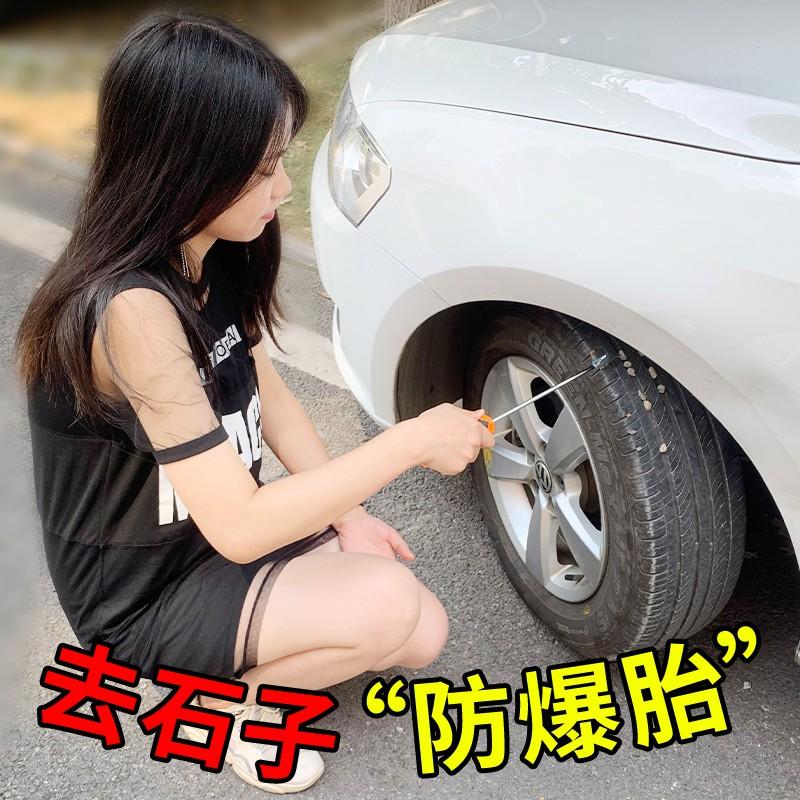 ตะขอทำความสะอาดหินのราคาถูกのยางรถยนต์