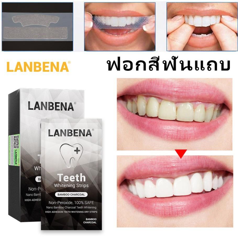 LANBENA แผ่นฟอกฟัน แผ่นฟอกสีฟัน ฟันขาว แผ่นแปะฟันขาว (7 คู่)Teeth Whitening  Strips Bamboo charcoal Oral Hygiene Veneers