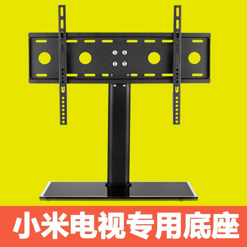 วางทีวี小米专用电视支架万能通用底座免打孔32