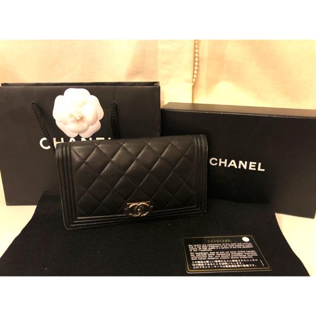Chanel Boy Bi Fold Wallet