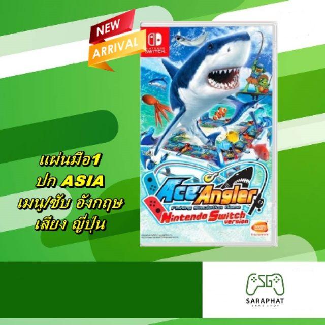 NINTENDO SWITCH ACE ANGLER (fishing spirit) เมนู/ซับ Eng ปก Asia