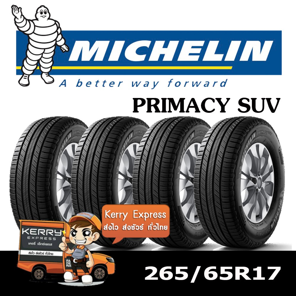 265/65R17 Michlein Primacy SUV