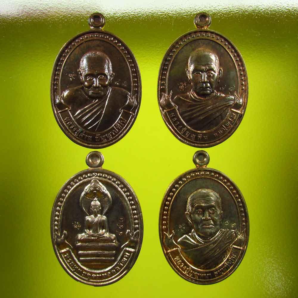 เหรียญมังกรภูพานเนื้อนวะโลหะ หลวงปู่่ผ่าน + นาคปรก +หลวงปู่บุญพิน + หลวงปู่บุญหนา วัดป่าดอนประดู่มงคลทิพย์ ปี 2554